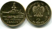 2 злотых 2012 год (Крейсер Дракон) Польша