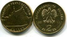 2 злотых 2011 год (город Калиш) Польша