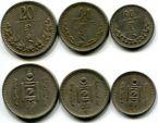 Набор монет Монголии 1937 год