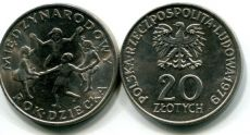 20 злотых 1979 год (международный год ребёнка) Польша