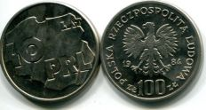 100 злотых 1984 год (40 лет Польской Народной Республики) Польша