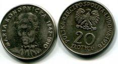 20 злотых 1978 год (М.Конопницкая) Польша