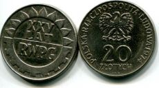 20 злотых 1974 год (25 лет Польской объединённой рабочей партии) Польша