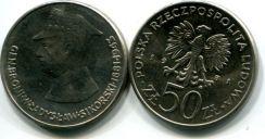 50 злотых 1981 год (Генерал Сикорский) Польша