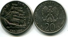 20 злотых 1980 год (корабль) Польша