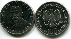 100 злотых 1984 год (В.Витос) Польша
