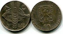 10 злотых 1971 год (день еды) Польша