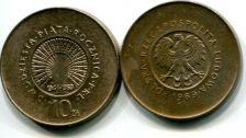 10 злотых 1969 год Польша