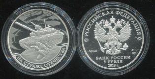 500 тенге 2008 год (догони девушку) Казахстан