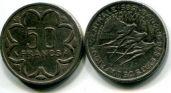 50 франков Экваториальные Африканские Штаты