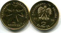 2 злотых 2008 год (90 лет Великополскому Восстанию) Польша