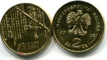 2 злотых 2008 год (сибиряки) Польша