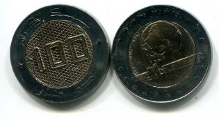 200 динар 2012 год (50 лет независимости) Алжир