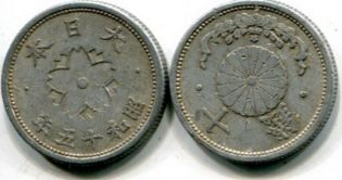10 сен Япония 1942 год
