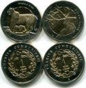 Набор монет Турции по 1 лире 2012 год (олень и гепард)