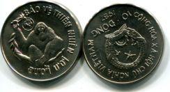 10 донг 1987 год (WWF обезьяна) Вьетнам