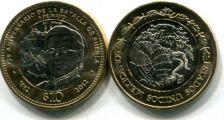 10 долларов 2012 год Мексика
