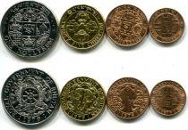 Набор монет Бутана 1979 год
