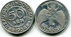 50 сен 1958, 1959 год Индонезия