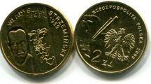 2 злотых 2009 год (Владислав Стрженски) Польша