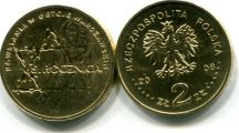 2 злотых 2008 год (60 лет восстанию в Варшавском гетто) Польша