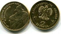 2 злотых 2012 год (150 лет музею) Польша