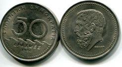50 драхм 1984 или 1982 или 1980 год Греция