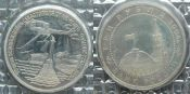 3 рубля 1994 год освобождение Севастополя Россия