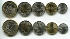 Набор монет Колумбии (флора и фауна)
