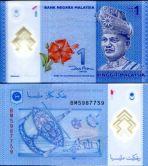 1 рингит Малайзия