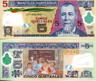 5 кетцаль 2011 год Гватемала