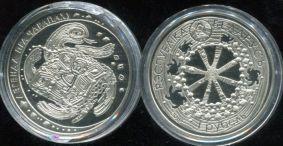 1 рубль 2010 год (легенда про черепаху) Беларусь