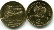 2 злотых 2012 год (эсминец Ураган) Польша