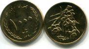 1000 риалов 2011 год Иран