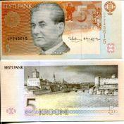 5 крон 1994 год Эстония