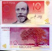 10 крон 2007 год Эстония