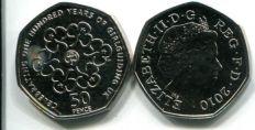 50 пенсов 2010 год (защита девочек) Великобритания