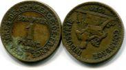 1 франк 1921-1924 год Франция