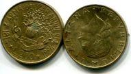 200 лир 1994 год Италия