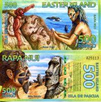 500 ронго 2011 год Остров Пасхи