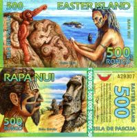 500 ронго 2012 год Остров Пасхи