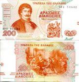200 драхм 1996 год Греция