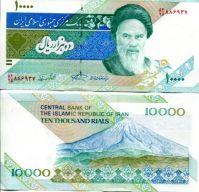 10000 риалов Иран