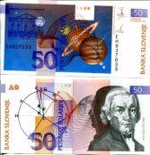 50 толлар 1992 год Словения