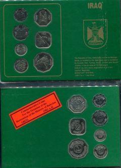 Набор монет Ирака 1982 год (история Вавилона)