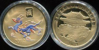 20 вон 2012 год (дракон) Северная Корея