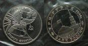 3 рубля 1994 год (битва под Ленинградом) Россия