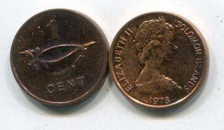 5 центов 2005 год Соломоновы острова