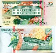 25 гульденов Суринам (спорт)