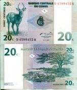 20 сантим 1997 год Конго